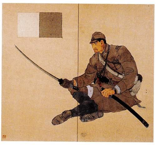 Cool WW2 Postcard
