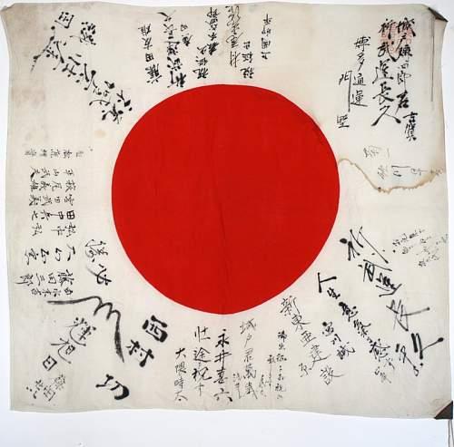 Hinomaru Yosegaki with Shrine Stamp and Artwork