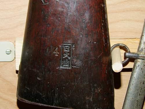 Odd Cartouche on J Type-38 rifle stock