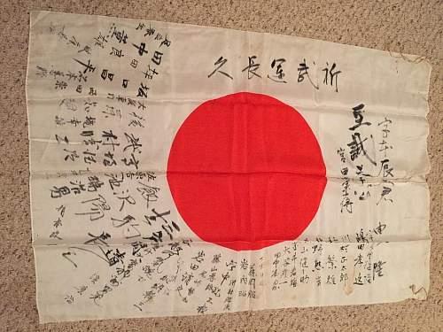 Click image for larger version.  Name:hinomaru yosegaki.jpg Views:10 Size:142.9 KB ID:920477