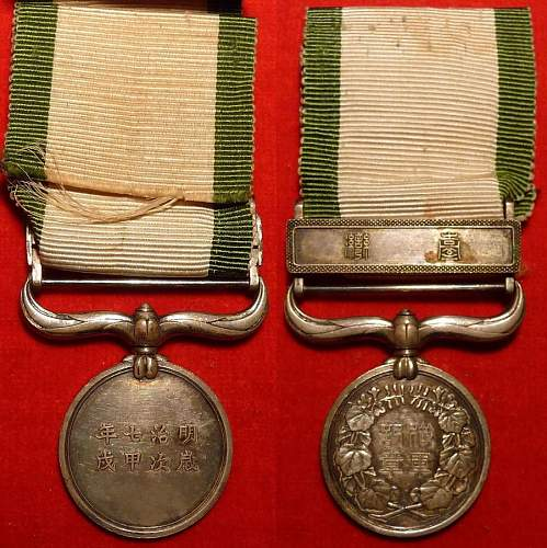 Click image for larger version.  Name:7.1874 War Medal.jpg Views:787 Size:184.7 KB ID:925332