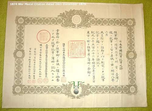 Click image for larger version.  Name:11. 1874 medal citation.jpg Views:109 Size:128.5 KB ID:925347