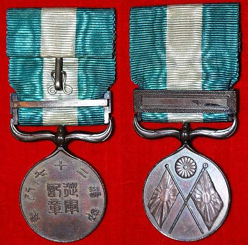 Click image for larger version.  Name:14.sino Japanese medal.jpg Views:106 Size:195.0 KB ID:925356