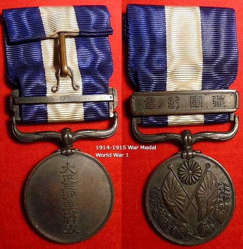 Click image for larger version.  Name:25. WW1.jpg Views:51 Size:208.7 KB ID:925374