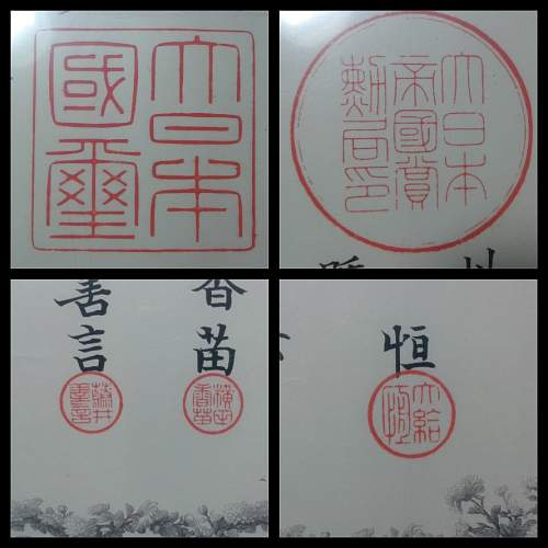 Ww2 japanese award document translation  help please ( sacred treasure)