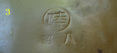 Japanese canteens markings - who is the manufacturer?