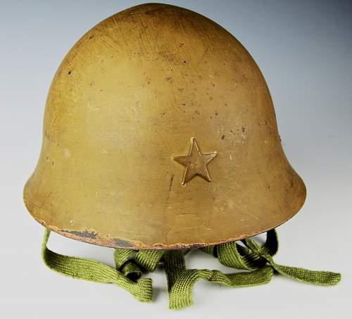 Small Type 90 IJA Helmet
