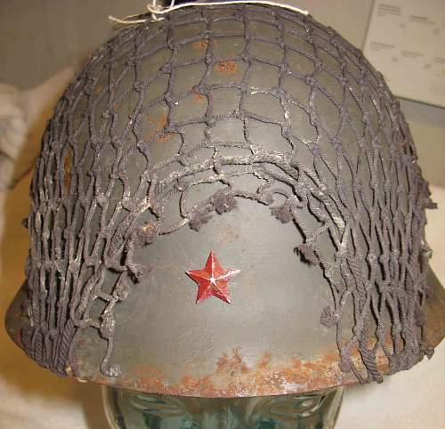Japanese officers Helmet with Kanji?