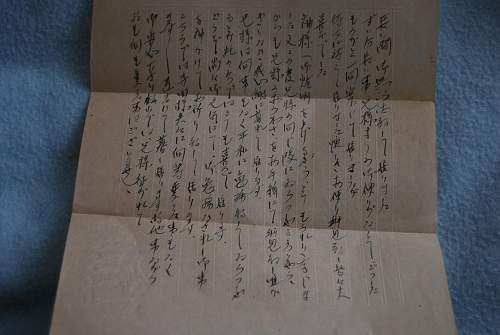 japanese translation help