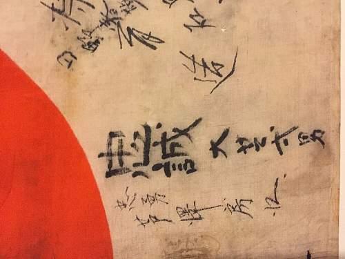 Click image for larger version.  Name:Jap flag 4.jpg Views:9 Size:104.1 KB ID:943604