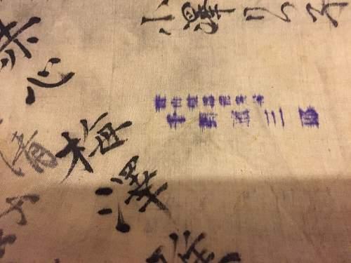 Click image for larger version.  Name:Jap flag 7.jpg Views:10 Size:100.8 KB ID:943607