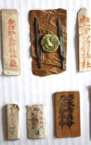 Omamori grouping