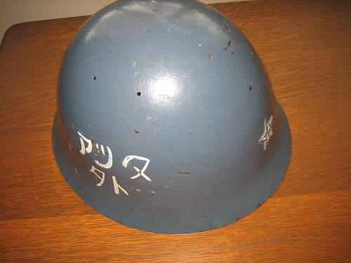 """2 Japanese helmets: a """"blue"""" one and a police(?) helmet: What do you think please?"""