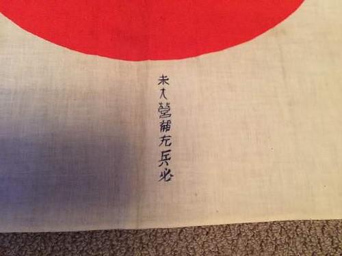 Name:  japanese flag.jpg Views: 65 Size:  52.1 KB