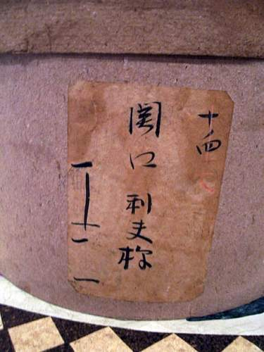 Show and Tell: Japanese officer's visor cap with original box