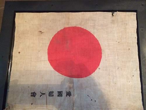 WW2 Japanese Flag