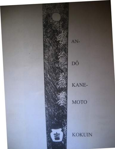 Click image for larger version.  Name:ando kanemoto.jpg Views:150 Size:85.6 KB ID:95223