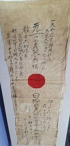 prayer flag/banner