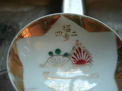 New to the world of Imperial Japanese Sake Cups and Bottles