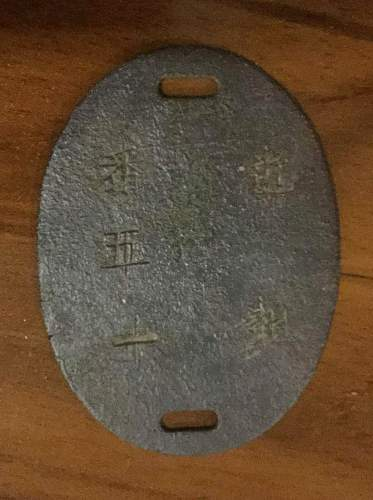 Click image for larger version.  Name:dogtag.jpg Views:65 Size:104.5 KB ID:956522
