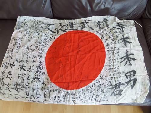 fea market Japanese Flag