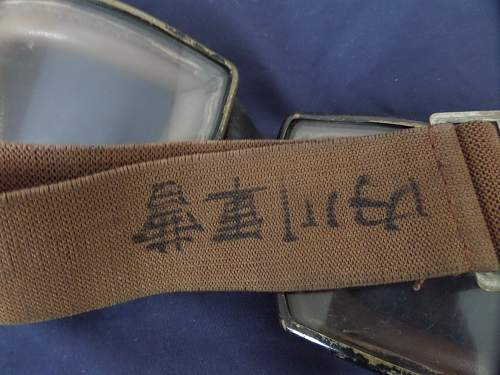 Japanese flying goggles ?