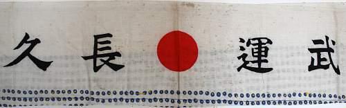 Colorful Senninbari with Hinomaru and Slogan