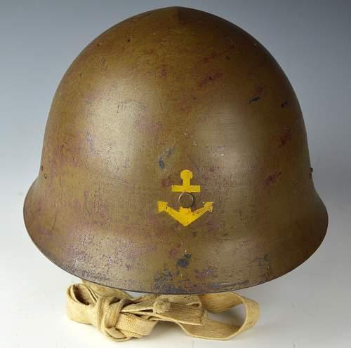 SNLF Helmet