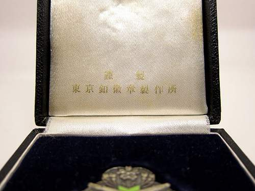 Japanese Fire Department Long Service Badge