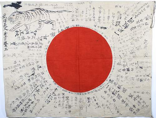 Good Luck Flag with Tiger art