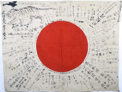 Click image for larger version.  Name:Tiger Flag-Stephen, 5-5-16 001.jpg Views:534 Size:227.3 KB ID:964844