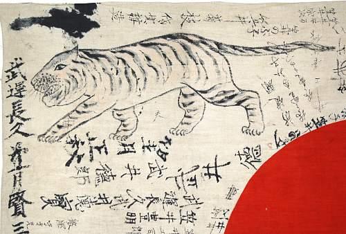 Click image for larger version.  Name:Tiger Flag-Stephen, 5-5-16 003.jpg Views:338 Size:226.7 KB ID:964845
