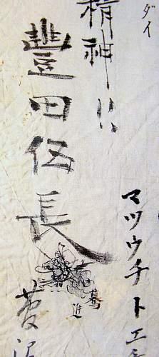 Click image for larger version.  Name:Samurai.jpg Views:142 Size:224.0 KB ID:964937