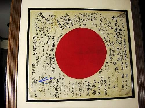 Click image for larger version.  Name:Samurai.jpg Views:110 Size:134.8 KB ID:964963