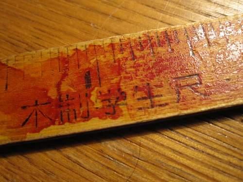 Japanese wooden ruler