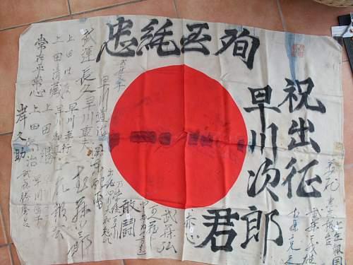 Japanese GOOD LUCK Flag.