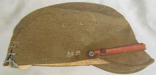 Japanese Field Caps Found In Collection