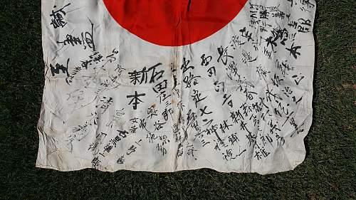 Prayer good luck flag with kanji