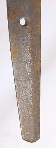 Another Japanese Wakizashi/ Samurai sword- last one- I promise