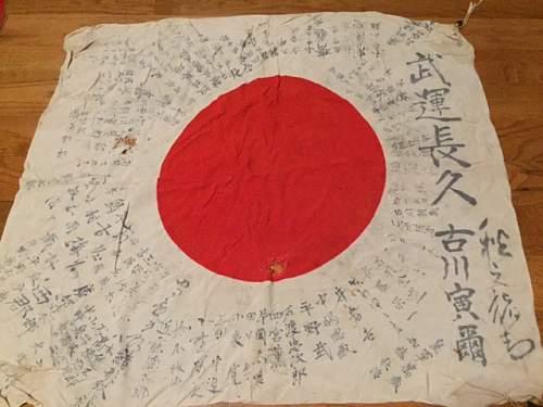 Flag Translation