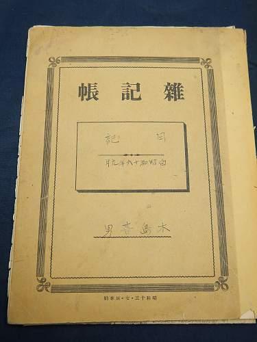 Click image for larger version.  Name:Kijima Yoshi Diary 1.jpg Views:33 Size:223.0 KB ID:988058