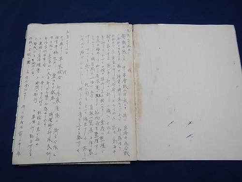 Click image for larger version.  Name:Kijima Yoshio Diary 2.jpg Views:32 Size:207.1 KB ID:988059