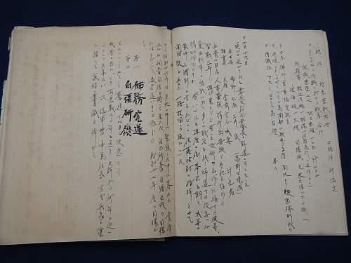 Click image for larger version.  Name:Kijima Yoshio Diary 3.jpg Views:39 Size:210.4 KB ID:988060