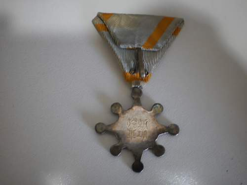 Japanese Order of the Sacred Treasure 8th