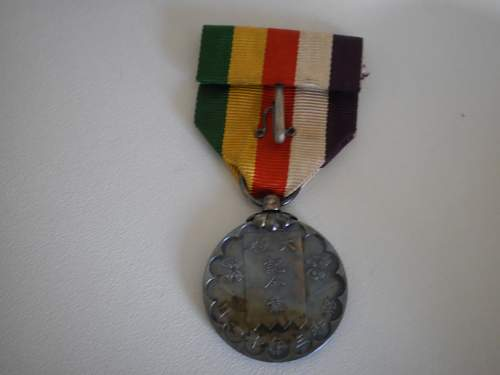 Emperor Hirohito Showa Enthronement Medal