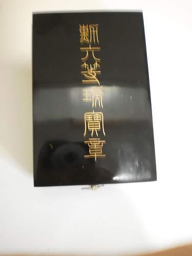 Order Sacred Treasure 6th
