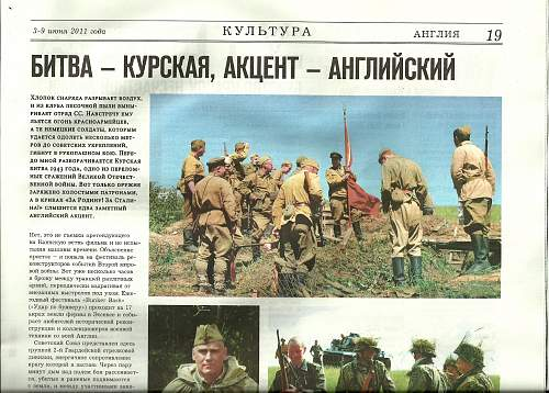 2nd Guards make front page of the UK's Russian language newspaper