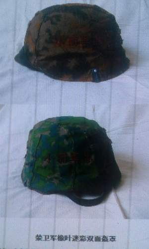Which waffen ss helmet camouflage cover replica is the closest to the original camouflage cover?
