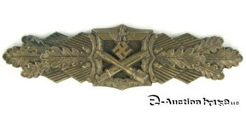 Bronze AGMuK Nahkampfspange Question.