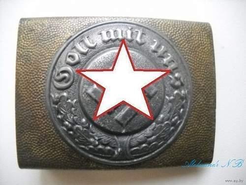 Buckle Reichsbane question on authenticity (zinc)